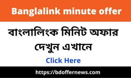 Banglalink minute offer 2021