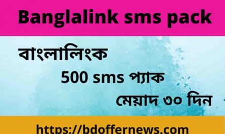 banglalink sms pack , banglalink sms offer 2020