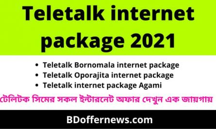 Teletalk internet package 2021