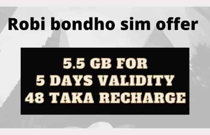 Robi bondho sim offer 2021| SEE রবি বন্ধ সিম অফার ২০২১