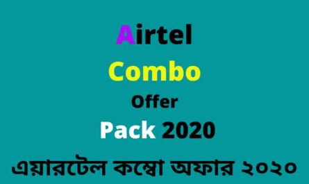 Airtel combo offer pack 2020