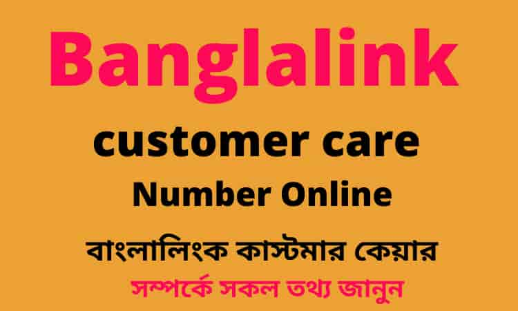Banglalink customer care number online