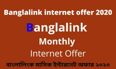 Banglalink internet offer 2020, All banglalink monthly internet offer