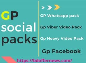 Gp imo pack 2020 Grameenphone imo pack and gp social packs