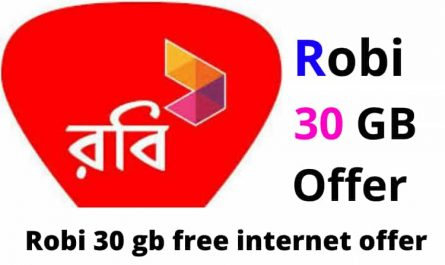 robi 30gb offer,robi free internet offer রবি ৩০ জিবি অফার