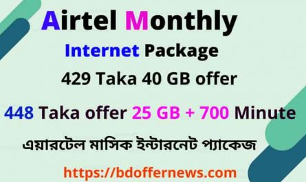 Airtel monthly internet pack 2021