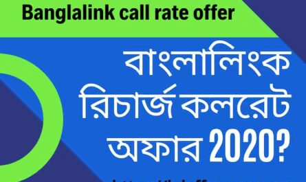 banglalink call rate 2021
