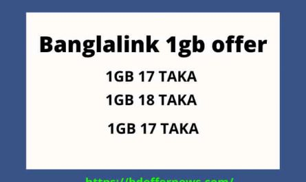 Banglalink 1gb offer