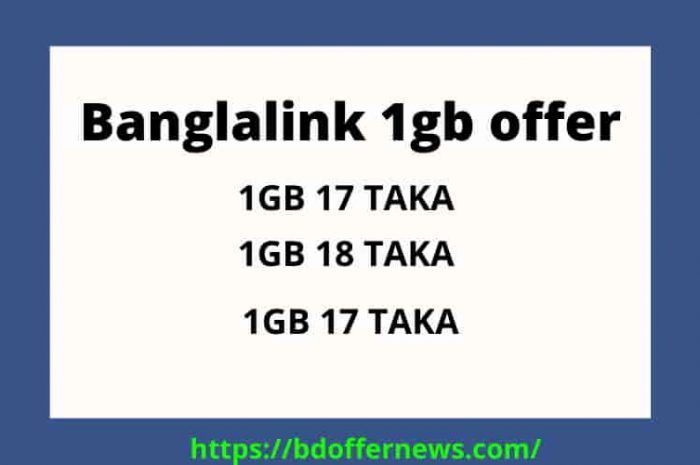 Banglalink 1gb offer 2021 | 17 TK 1GB Activation Code and details