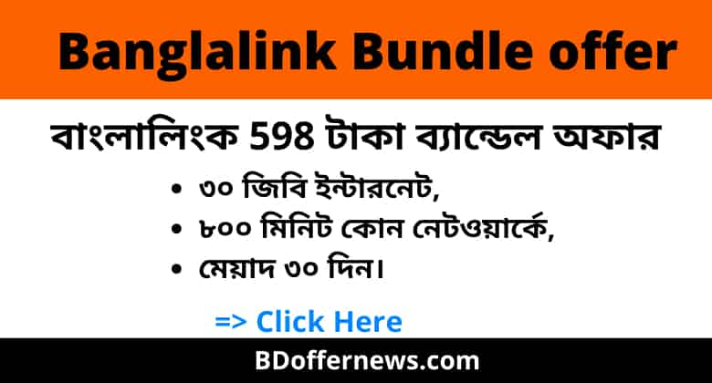 Banglalink bundle offer 2021