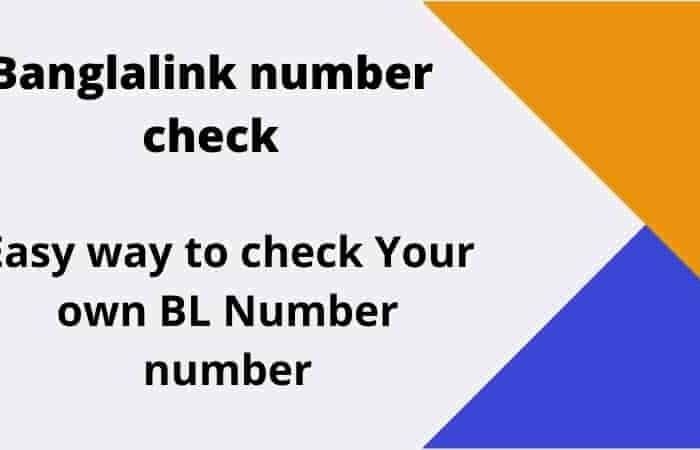 Banglalink number check code। How to check Your own BL Number