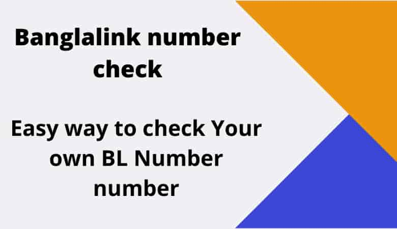 Banglalink Number Check Code How To Check Your Own Bl Number