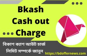 bkash cash out charge