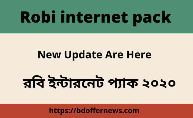 robi internet pack