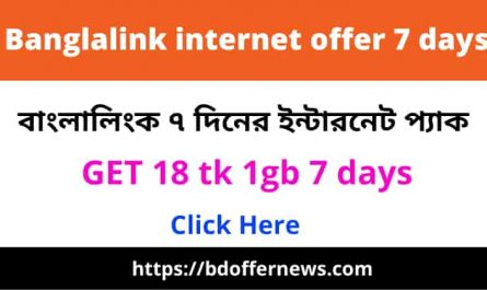Banglalink internet offer 7 days