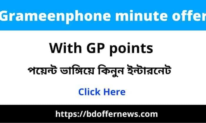 Grameenphone minute offer 2021 | With GP points