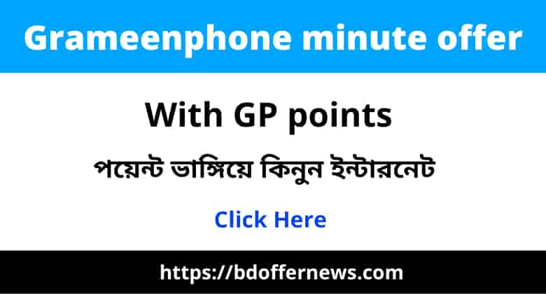 Grameenphone minute offer 2021