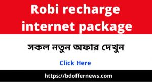 Robi recharge internet package 2021