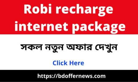 Robi recharge internet package