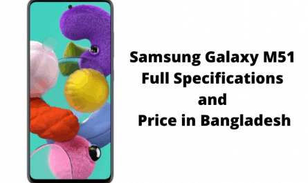 Samsung m51 price in bangladesh