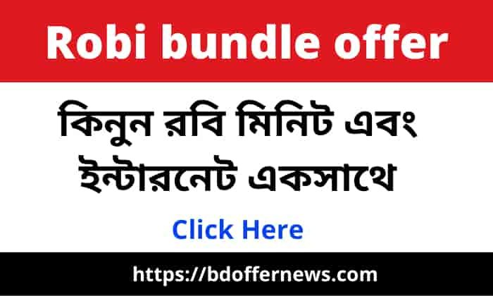 Robi bundle offer 2021 | Robi MB offer with minute