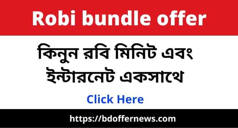Robi bundle offer