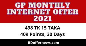 Gp monthly internet offer 2021