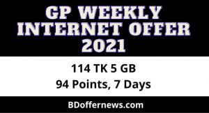 Gp weekly internet offers 2021