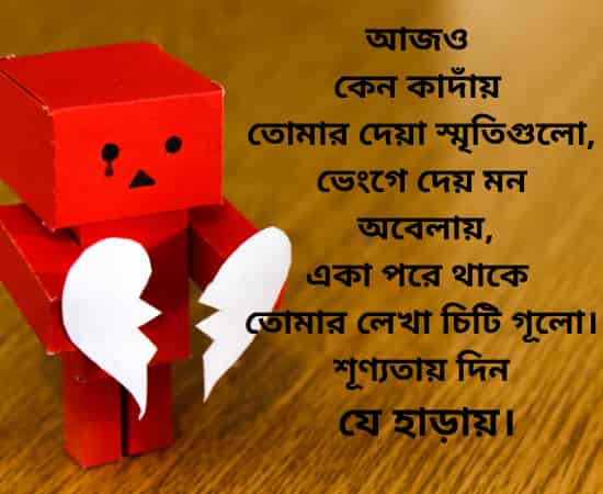 Koster SMS pic