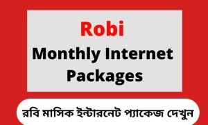 Robi monthly internet packages