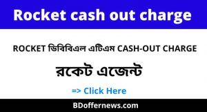 Rocket cash out charge