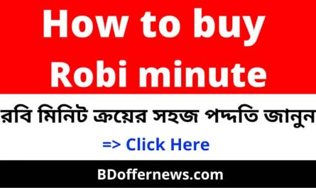 How to buy robi minute