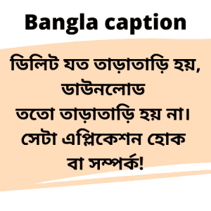 Bangla caption for FB picture