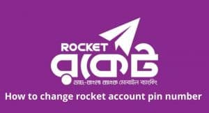 How to change rocket account pin number