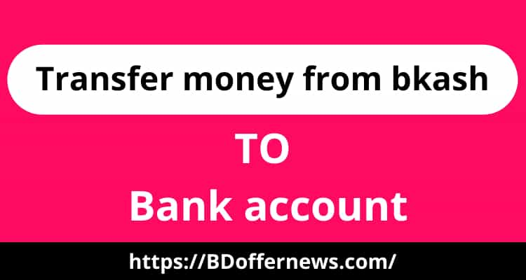bkash to bank transfer charge